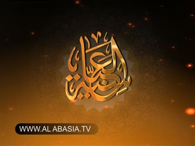Al Abasia TV