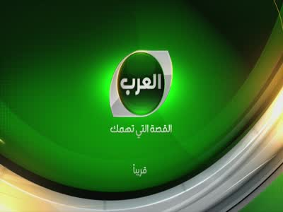 Alarab News Channel HD