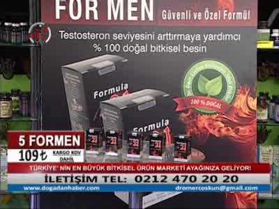 AL TV (Turkey)