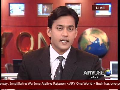 Ary One World