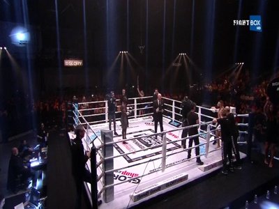FightBox HD Turkey