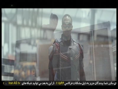Iran As Movie TV