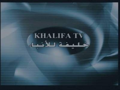 Khalifa TV