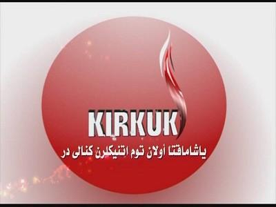 Kirkuk TV Tv Online