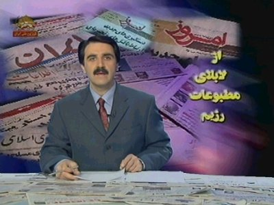 Simaye Azadi Iran National TV (Eutelsat 7B - 7.0°E)