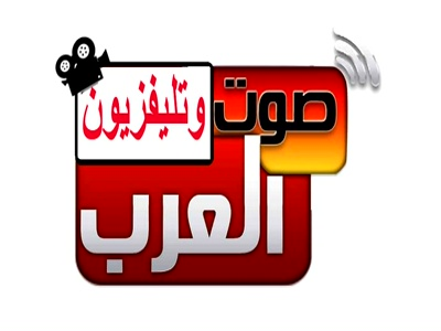 Sot TV Arab