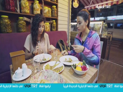 TRT Arabi HD