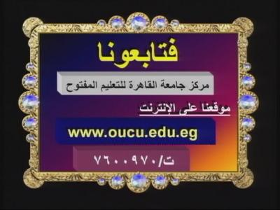 High Education Channel 2